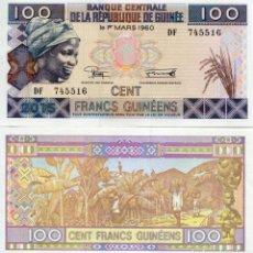 Billetes extranjeros: GUINEA 100 FRANCS 2015 (2016) P A47 RESIZED UNC. Lote 239757055