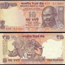 Billetes extranjeros: INDIA 10 RUPEES 2014 P 102T LETTER R UNC. Lote 239918170