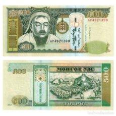 Banconote internazionali: MONGOLIA 500 TUGRIK 2013 P 66D UNC. Lote 240378180
