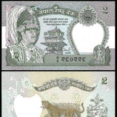 Billetes extranjeros: NEPAL 2 RUPEES 1981 P 29 UNC. Lote 240380760
