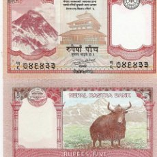 Billetes extranjeros: NEPAL 5 RUPEES 2017 P 76 ONE YAK UNC. Lote 240380920