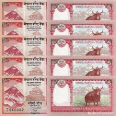Billets internationaux: NEPAL 5 RUPEES 2017 P NEW DATE ONE YAK LOT 10 PCS UNC. Lote 240380975