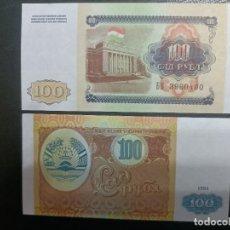 Billetes extranjeros: TAJIKISTAN 100 RUBLES DE 1994 PICK-6 NUEVO SIN CIRCULAR. Lote 269159968