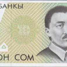 Billetes extranjeros: BILLETES - KYRGYZSTAN - 10 SOM (1994) SERIE AE 3153775 - PICK-9 (SC). Lote 270220693