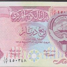 Billetes extranjeros: BILLETES - KUWAIT - 1/4 DINAR 1968 SERIE Nº 450351 - PICK-17 (SC). Lote 240781075