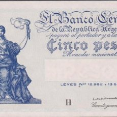 Billetes extranjeros: BILLETES ARGENTINA - 5 PESOS (1951-59) - SERIE 76,839,814 H - PICK-264D (SC). Lote 270236173