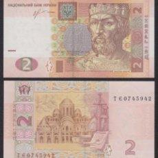 Billetes extranjeros: UKRAINE 2 HRYVEN 2013 P 117 UNC. Lote 241278390