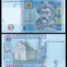 Billetes extranjeros: UKRAINE 5 HRYVEN 2013 P 118 UNC. Lote 241279220