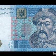 Banconote internazionali: UCRANIA UKRAINE 5 HRYVEN 2015 PICK 118E SC UNC. Lote 293547988