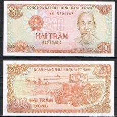 Billetes extranjeros: VIETNAM 200 DONG 1988 P 100 UNC. Lote 241756270
