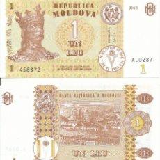 Billetes extranjeros: MOLDOVA 1 LEU 2015 P 21 UNC. Lote 241784935