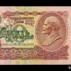 Banconote internazionali: RUSIA RUSSIA 10 RUBLES 1991 PICK 240 BC/MBC F/VF. Lote 241842505