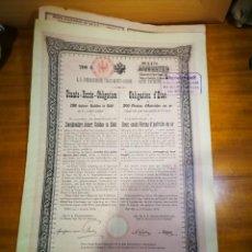 Billetes extranjeros: IMPRESIONANTE BONO AUSTRIACO DEL 1876, 200 FLORINES AUTENTICO. Lote 241993580