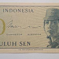 Billetes extranjeros: BILLETE INDONESIA 10 SEN 1964. Lote 242125270