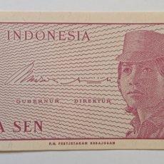 Billetes extranjeros: BILLETE INDONESIA 5 LIMA SEN 1964. Lote 242125695