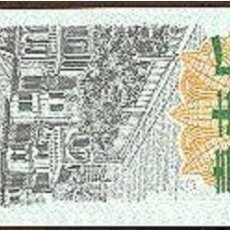 Billets internationaux: CHINA (CUPONES) 3 JIN = 1.5 KGS HUNAN 1978. Lote 165344326