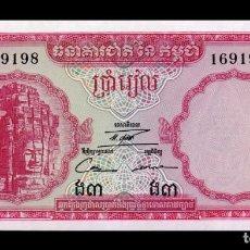 Banconote internazionali: CAMBOYA CAMBODIA 5 RIELS 1962-1975 PICK 10C SC UNC. Lote 242290185