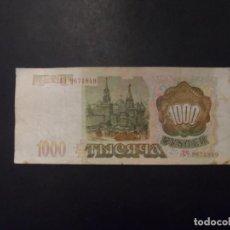 Banconote internazionali: 1000 RUBLOS DE LA FEDERACION RUSA . BANCO DE RUSSIA. AÑO 1993. Lote 242356295