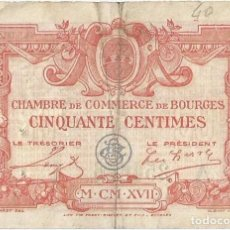 Billetes extranjeros: FRANCIA - FRANCE 50 CENTIMES 1917 BOURGES. Lote 243009485
