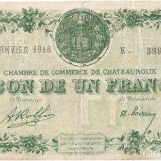 Billetes extranjeros: FRANCIA - FRANCE 1 FRANC 6-1-1916 CHATEAUROUX. Lote 243010335