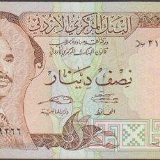 Billetes extranjeros: BILLETES - JORDANIA - 1/2 DINAR 1975-92 - SERIE Nº 319266 - PICK-17E (EBC). Lote 243224945