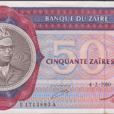 Billetes extranjeros: BILLETES - ZAIRE - 50 ZAIRES 4-2-1980 - SERIE E 1713893 A - PICK-25A (SC-). Lote 243304445