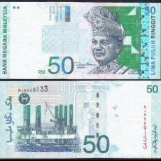 Billetes extranjeros: MALAYSIA 50 RINGGIT 2001 P 43D UNC. Lote 243519195