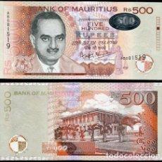 Billetes extranjeros: MAURITIUS 500 RUPEES 1999 P 53A PREFIX 'AA' UNC. Lote 243519335