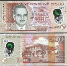 Billetes extranjeros: MAURITIUS 500 RUPEES 2013 P 66A POLYMER UNC. Lote 243519370