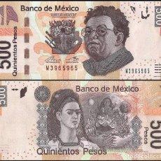 Billetes extranjeros: MEXICO 500 PESOS 2014 P 126J SERIE AQ UNC. Lote 243519570