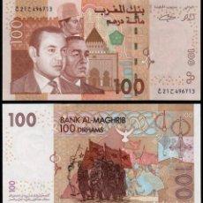 Billetes extranjeros: MOROCCO 100 DIRHAMS 2002 P 70 UNC. Lote 243519780