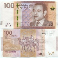 Billetes extranjeros: MOROCCO 100 DIRHAMS 2012 (2013) P 76 UNC. Lote 243519840