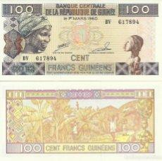 Billets internationaux: 100 FRANCOS - REPUBLICA DA GUINEE - 2012 - UNC. Lote 262044325