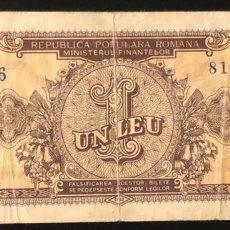 Billetes extranjeros: BILLETE RUMANIA 1 LEU 1952 BC.. Lote 243880225