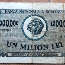 Billetes extranjeros: BILLETE RUMANIA 1.000.000 LEÍ 1947 BC.. Lote 243880845
