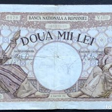 Billetes extranjeros: BILLETE RUMANIA 2000 LEÍ 1941 BC. Lote 243882360