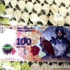 Billetes extranjeros: BILLETE FANTASIA TITANES EN EL RING DON QUIJOTE. Lote 244350440
