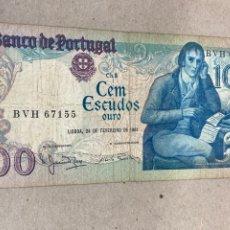 Billetes extranjeros: BILLETES 100 ESCUDOS 1981 PORTUGAL. Lote 244498785