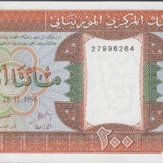 Billetes extranjeros: BILLETES - MAURITANIA - 200 OUGUIYA 1996 - SERIE E012- 27996264 - PICK-5G (SC). Lote 244602885