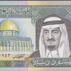 Billetes extranjeros: BILLETES - ARABIA SAUDI - 50 RIYALS L.AH1379(1977) - PICK-24C (SC). Lote 244619725