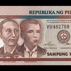 Billetes extranjeros: FILIPINAS PHILIPPINES 10 PISO 1998 PICK 187C SC UNC. Lote 262931305