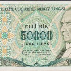 Billetes extranjeros: BILLETES - TURQUIA - 50.000 LIRA 1989 - SERIE G37 - PICK-203A (EBC). Lote 244785815