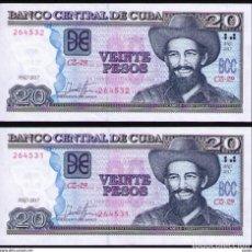Billetes extranjeros: CUBA 2017 20 PESOS REMPLAZO PLANCHA SC-UNC SECUENCIA PICK122LR. Lote 244817590