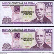 Billetes extranjeros: CUBA 2018 50 PESOS REMPLAZO PLANCHA SC-UNC SECUENCIA PICK123MR. Lote 244820510