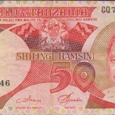 Billetes extranjeros: BILLETES - TANZANIA - 50 SHILINGI (1986) - SERIE CQ - PICK-16A (BC+). Lote 244845325