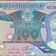 Billetes extranjeros: BILLETES - TANZANIA - 100 SHILINGI (1986) - SERIE NE - PICK-14A (SC). Lote 244845755