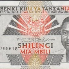 Billetes extranjeros: BILLETES - TANZANIA - 200 SHILINGI (1993) - SERIE NM - PICK-25B (EBC). Lote 244846165