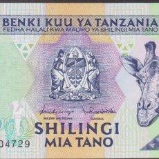 Billetes extranjeros: BILLETES - TANZANIA - 500 SHILINGI (1997) - SERIE AD - PICK-30 (SC). Lote 244847130