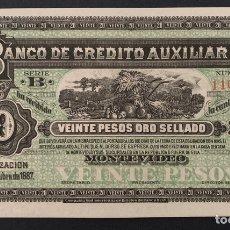 Banconote internazionali: CMC URUGUAY 20 PESOS 1887 PICK S164-R SC-. Lote 244853690