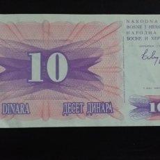 Billetes extranjeros: BILLETE DE 10 DINARA DE BOSNIA Y HERZEGOVINA DEL AÑO 1992. Lote 244943135